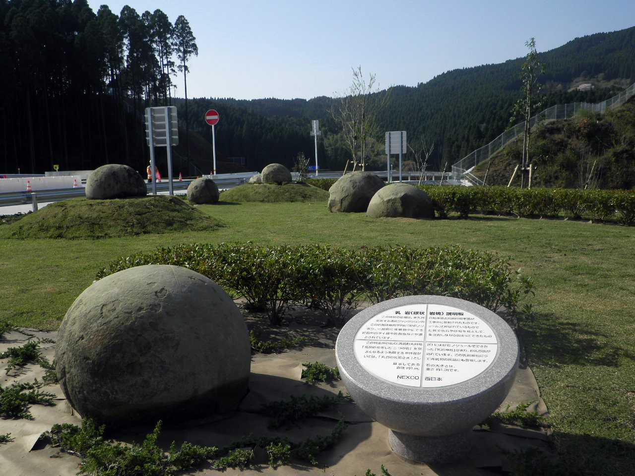 公共事業 写真 次の写真へ→